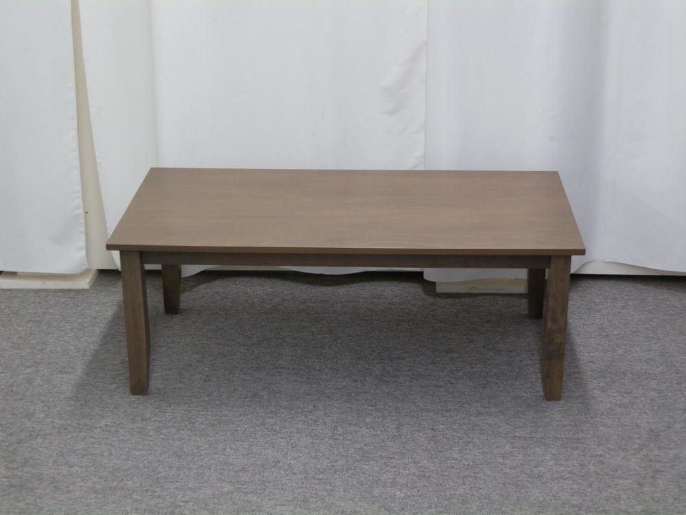 20638 Coffee Table