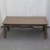 20638 Coffee Table
