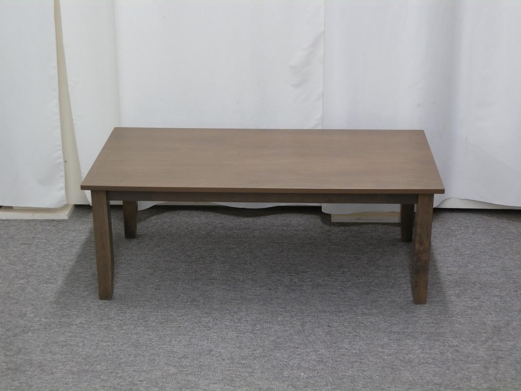 20638 TF-5060 Coffee Table