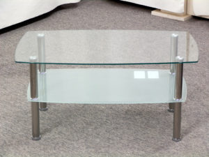 22987 22988 Coffee Table