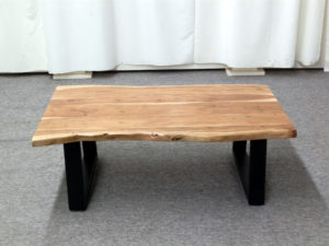 23341 - Coffee Table - PR-8406