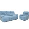 23569 - Sofa & Chair - PR-BAR