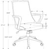 23818 - Office Chair - MN-7267 - Dimensions